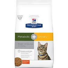 HILLS F METABOLIC  URINARY X 6.35 Lb